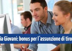 https://www.fmtslavoro.it/wp-content/uploads/2020/12/News-Sito_garanzia_giovani-236x168.jpg